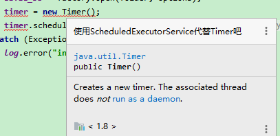 使用ScheduledExecutorService代替Timer吧