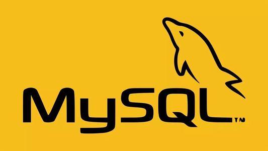 零散的MySQL基础总是记不住?总结零散的 MySQL 基础知识