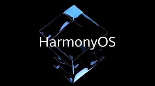 手把手教你上架HarmonyOS(鸿蒙系统)应用